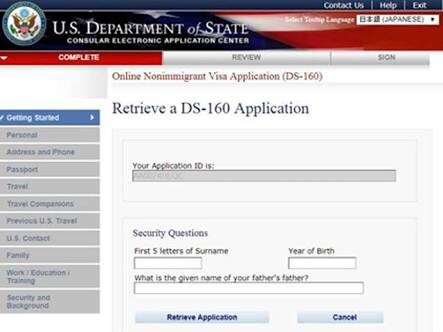 online nonimmigrant visa application ds 160 india