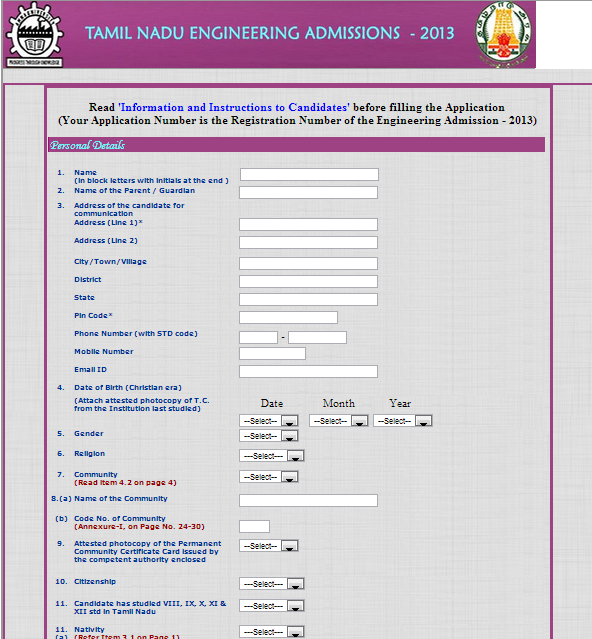 pcu online application form