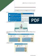 pokemon black 2 prima guide pdf download