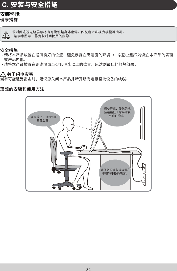 viewsonic manual