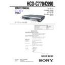 sony ss-ts551 manual