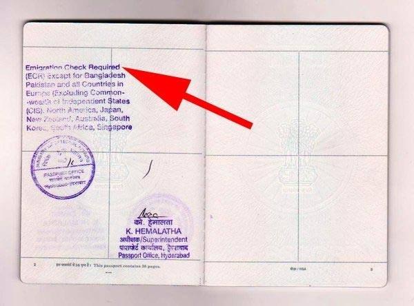 passport ecnr online application form