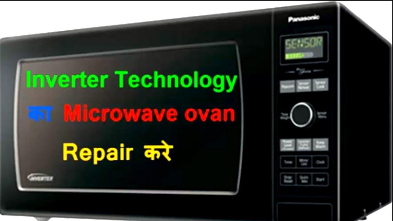 panasonic inverter microwave repair manual