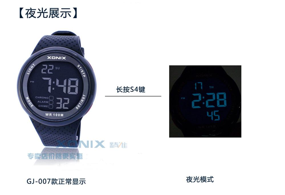 xonix watch manual