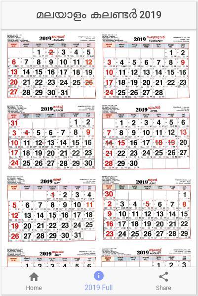 mathrubhumi calendar 2019 pdf