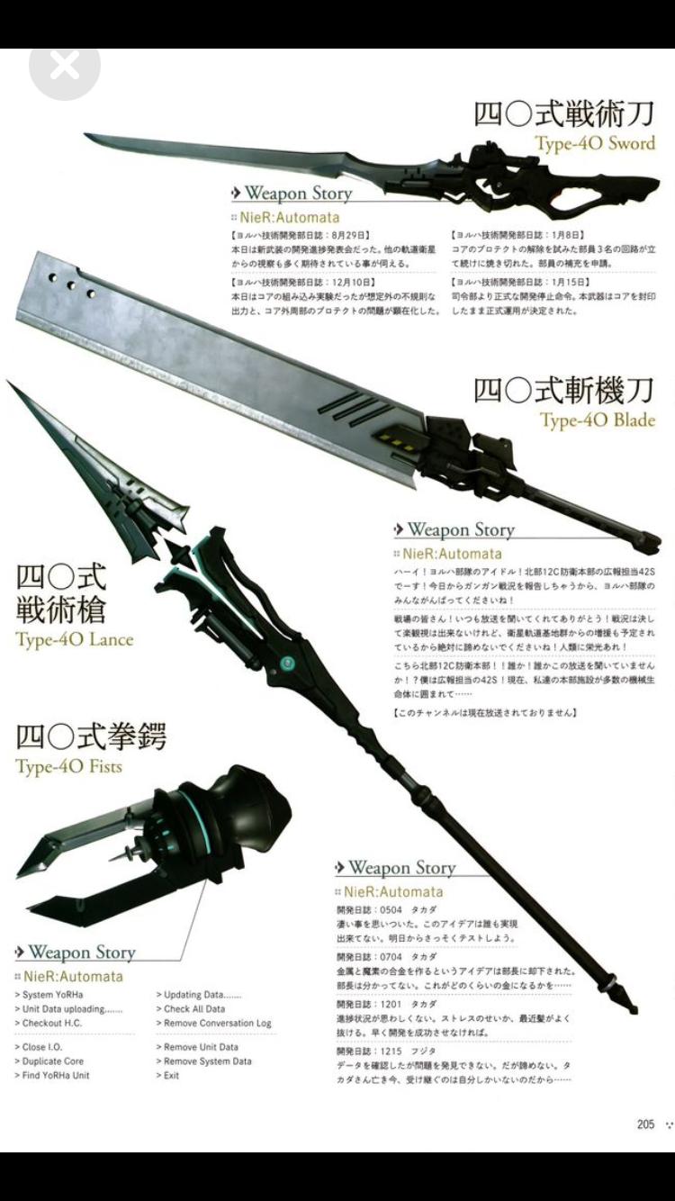 nier automata weapons guide reddit