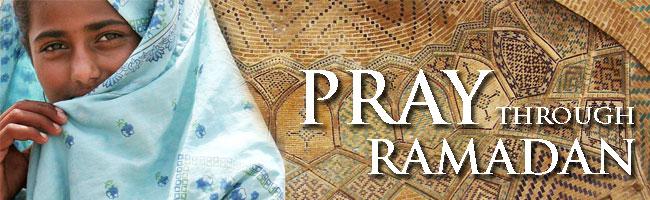 ramadan prayer guide 2018